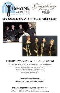 Symphony at the Shane Center Thursday, 9.8.16